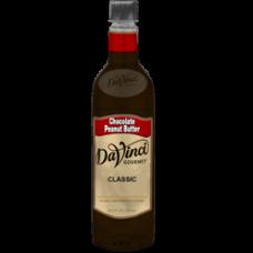 DaVinci Classic Chocolate Peanut Butter