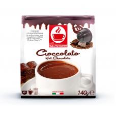 - Hot Chocolate DGC